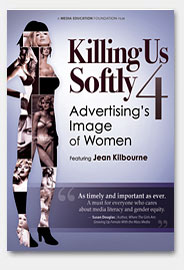 """killing us softly film analysis """"killing us softly"""" through advertising one of the films that struck me the most was """"killing us softly"""", the documentary on how advertising and the whole media in general can basically run this entire world."""