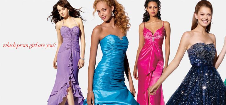 Лучшие платья на выпускной 2012. . . Выпускной это чудесный вечер который на